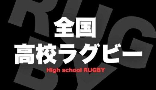 今日は1回戦「大阪朝高 対 三重・朝明高校」