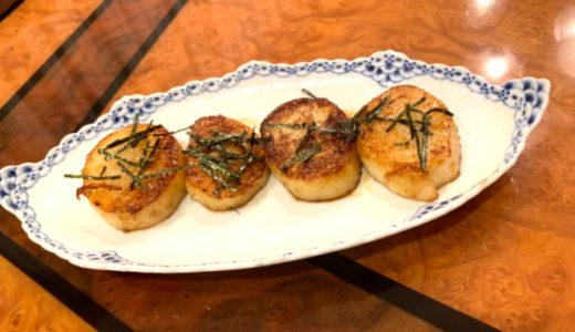 私流❤️山芋のバターわさび焼き