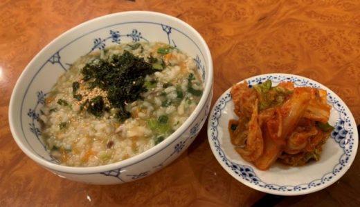 私流❤️シーチキン野菜粥(참치야채죽)