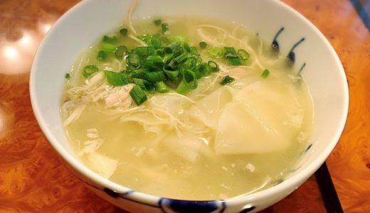 私流❤️鶏一羽のスープで4品