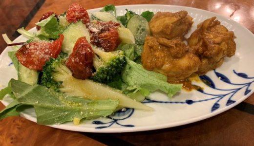 私流❤️ドライトマトのオイル漬けとパルメザンチーズで野菜サラダ