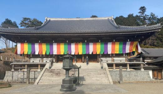 高麗神社と聖天院へ初詣