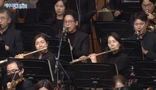 교향곡《꽃 파는 처녀》第2楽章