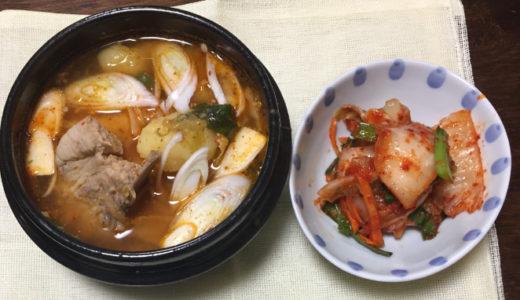 Mさんのレシピでカムジャタン(감자탕)を作る