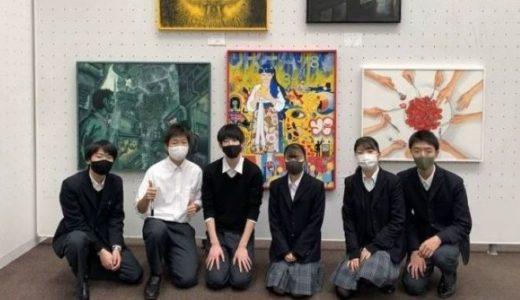 東京朝高美術部展に行って来ました