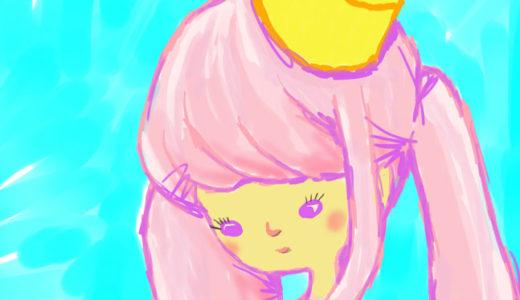 おかしな娘のオモロイ話(41)ーマドンナとちゃん丸