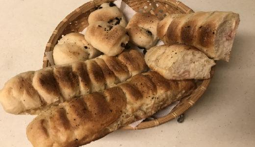 手作りのフランス🇫🇷惣菜パン2種類