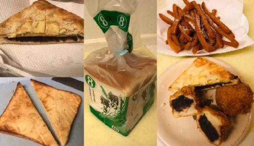 時短★食パンで作るメロンパンと揚げパン+α