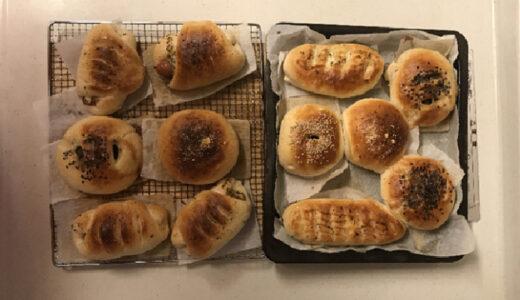 いろいろな創作パン