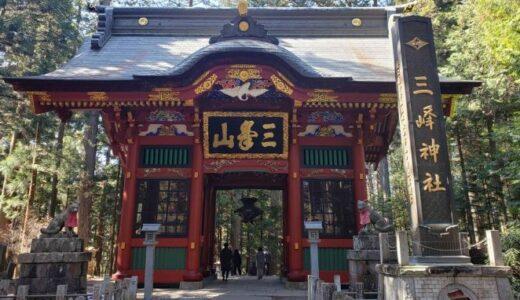 あたたかな陽気に誘われて・三峯神社