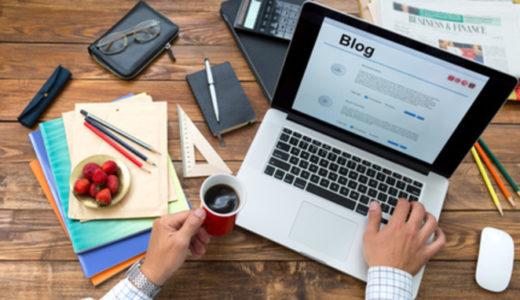 管理人の独り言③ブログの広がりに喜ぶ