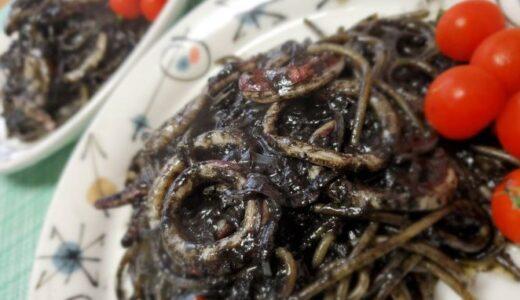 イカスミスパゲティを作ってみました