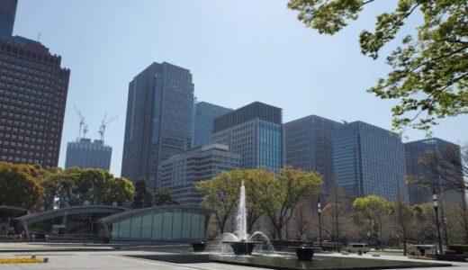 街ぶら探訪~山手線沿線⑧旧山手通りを歩く―渋谷