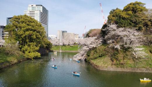桜の名所・千鳥ヶ淵へ