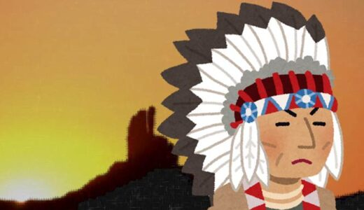 アメリカ・インディアンの教え