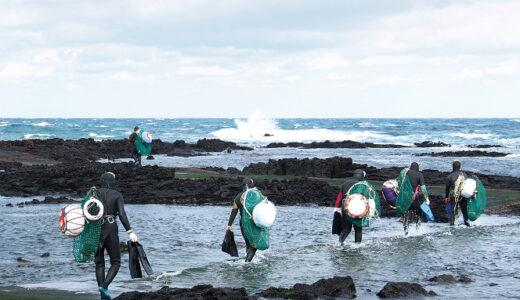 済州島「海女のうた」ー梁邦彦