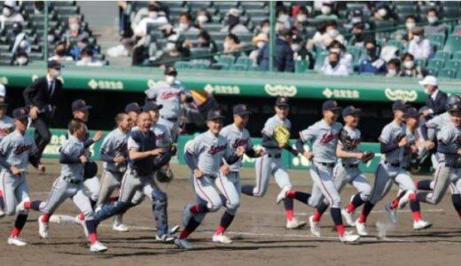 センバツ 京都国際が甲子園で初勝利