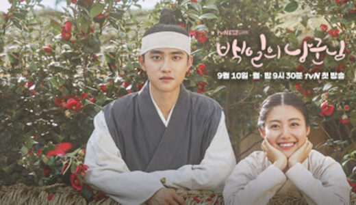 「벚꽃연가」첸 (CHEN)