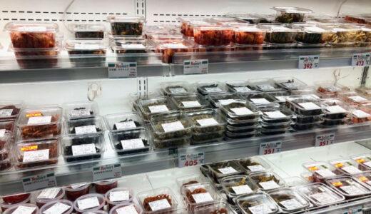 新しい韓国食品のスーパーへ