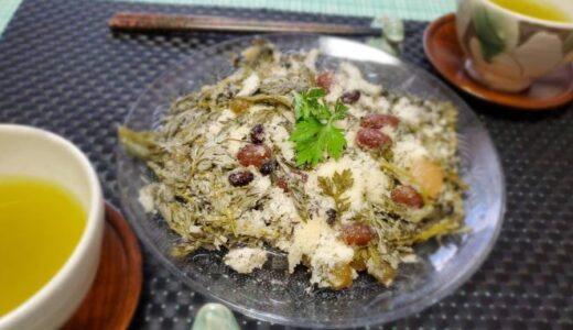 ヨモギのお餅・スッポムリ(쑥버무리)