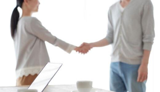 大人の人間関係⑧ー「勝ち負け」
