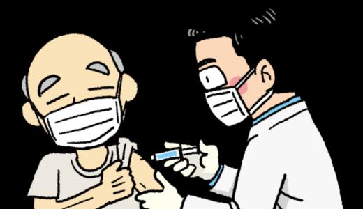 高齢者向け新型コロナワクチン・集団接種の争奪戦に参加する