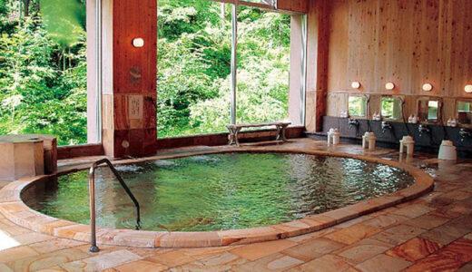 癒しの湯⑫ー「生涯青春の湯つるつる温泉」