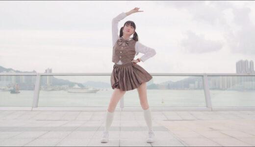 「내꺼야」PRODUCE48