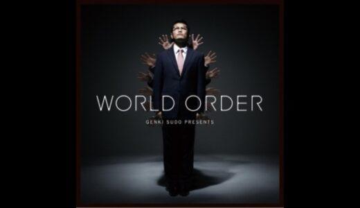 """WORLD ORDER """"MIND SHIFT"""""""
