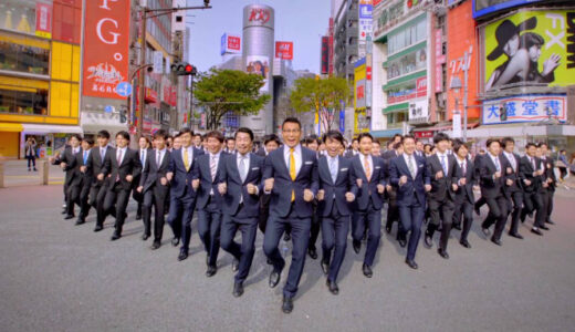 """WORLD ORDER """"HAVE A NICE DAY """" 渋谷ver"""