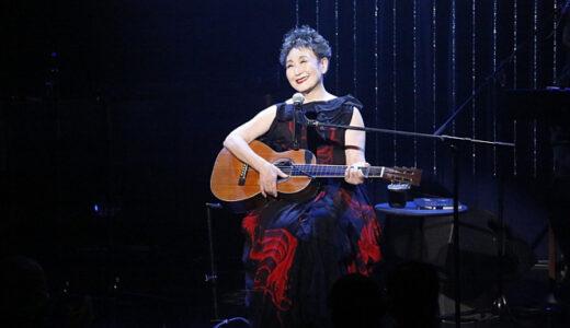 「この世に生まれてきたら」加藤登紀子