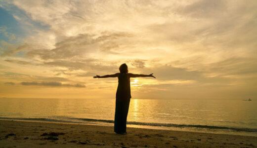 大人の人間関係⑥「自然体」