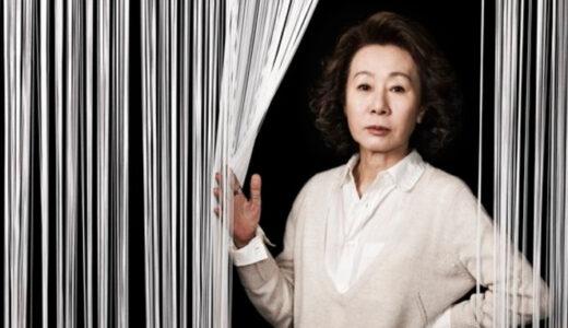 韓流の銀幕スター(48)ーユン・ヨジョン