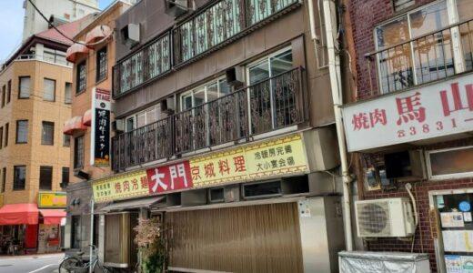 街ぶら探訪~山手線沿線⑳下町情緒が香る街―上野