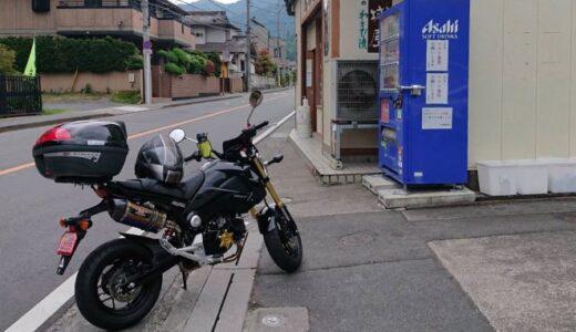 奥多摩日帰りバイク旅🏍