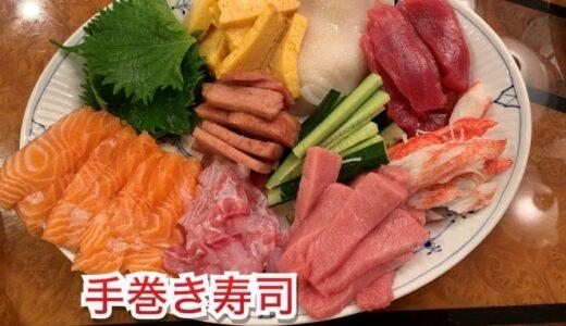 私流❤️手巻き寿司
