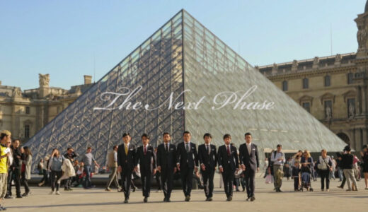 "WORLD ORDER""THE NEXT PHASE"""