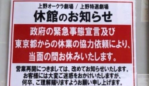 哲ちゃんの今朝(5/30)