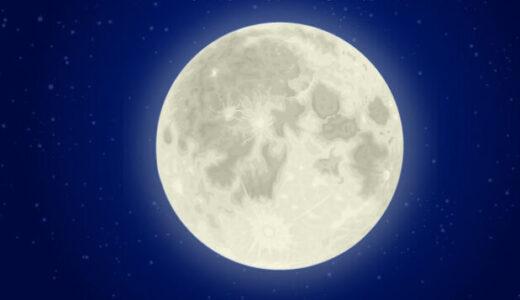 今夜は「皆既月食+スーパームーン」