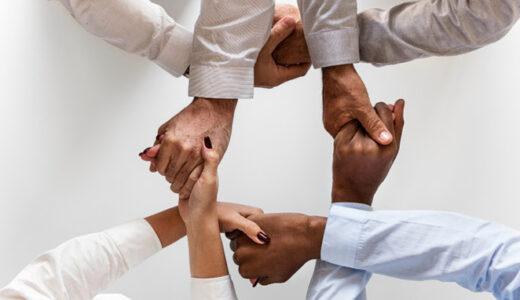 大人の人間関係⑩「人間関係の断捨離」