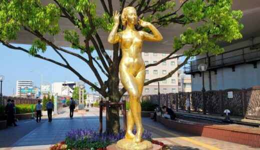街ぶら探訪~山手線沿線㉒金色の裸婦像がいつもお待ちかね―田端