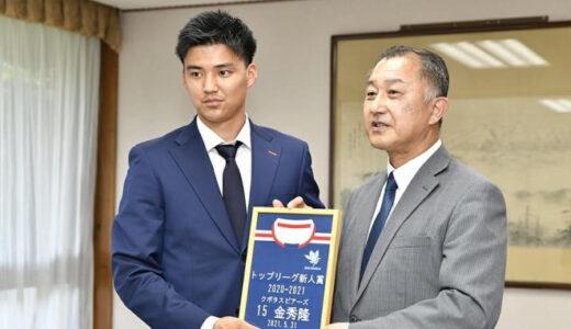 金秀隆選手が朝鮮大学校を訪問