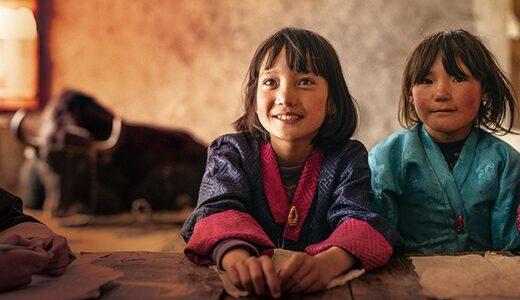 【映画】ブータン 山の教室