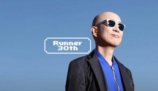 「Runner」サンプラザ中野くん