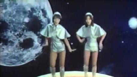 あの頃のCM『UFO』