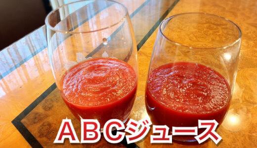 私流❤韓国で大人気 ABCジュース