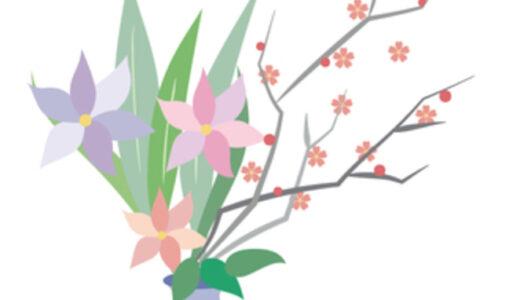 漂白剤で花が長持ち