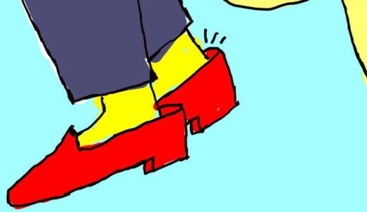 【思い出】浅草の靴屋で