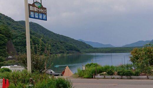 今、西湖から河口湖へ
