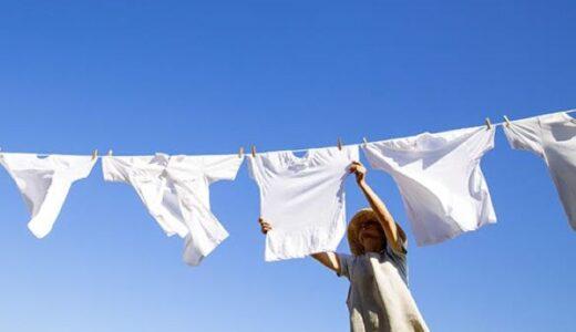 若く楽しく美しく(99)ー間違いだらけの洗濯術